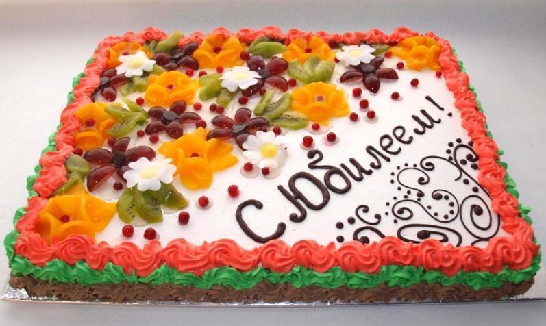 Поздравление на торте женщине 368