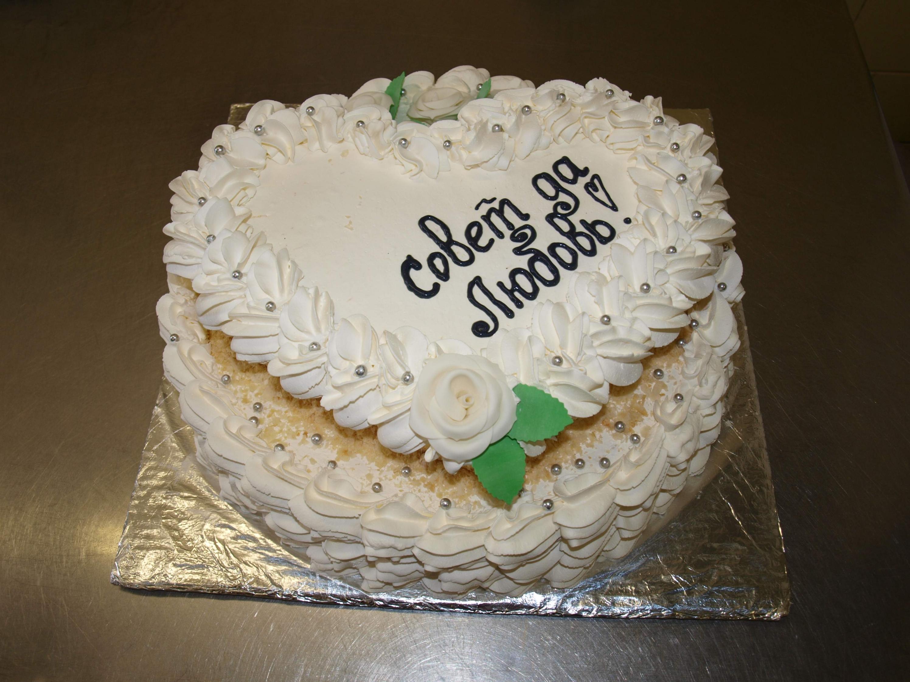 Фото торты для поздравления